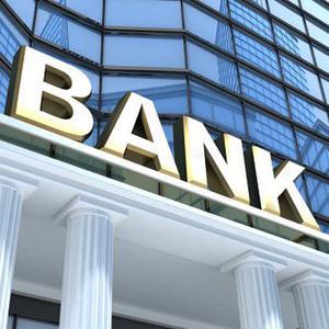 Банки Валдая