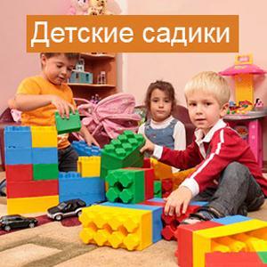 Детские сады Валдая