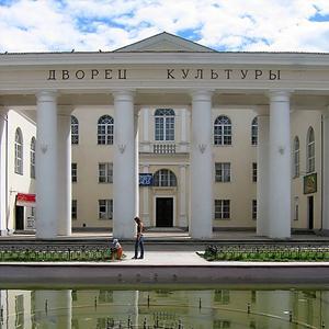 Дворцы и дома культуры Валдая