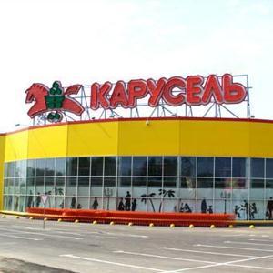 Гипермаркеты Валдая
