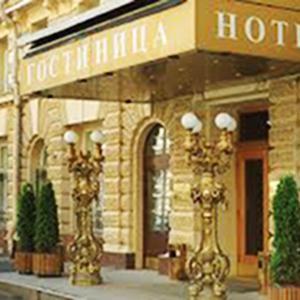 Гостиницы Валдая