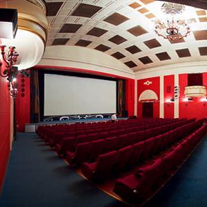Кинотеатры Валдая