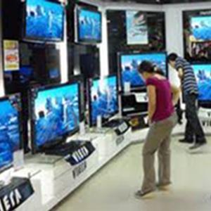 Магазины электроники Валдая