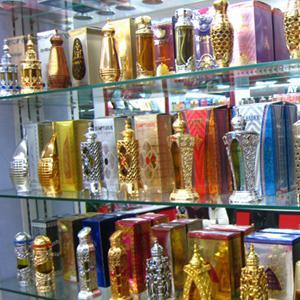 Парфюмерные магазины Валдая