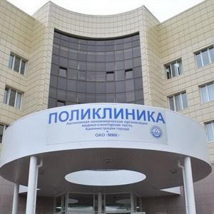 Поликлиники Валдая