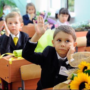Школы Валдая