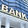 Банки в Валдае