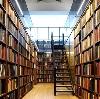 Библиотеки в Валдае