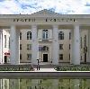 Дворцы и дома культуры в Валдае