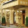 Гостиницы в Валдае