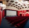 Кинотеатры в Валдае