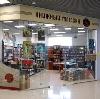 Книжные магазины в Валдае