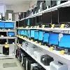 Компьютерные магазины в Валдае