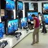 Магазины электроники в Валдае