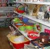 Магазины хозтоваров в Валдае
