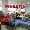 Магазины мебели в Валдае
