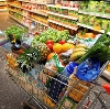 Магазины продуктов в Валдае