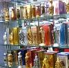 Парфюмерные магазины в Валдае
