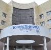 Поликлиники в Валдае
