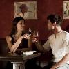 Рестораны, кафе, бары в Валдае