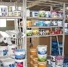 Строительные магазины в Валдае