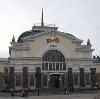 Железнодорожные вокзалы в Валдае