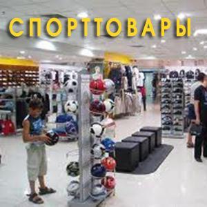 Спортивные магазины Валдая
